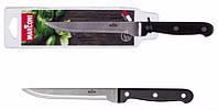 Нож для мяса 15см Pasabahce 160163