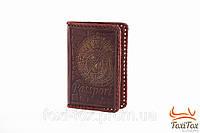 Стильна обкладинка на паспорт