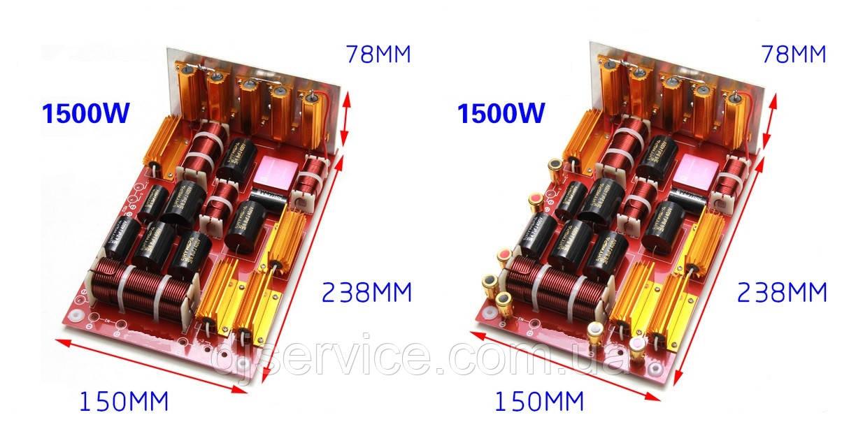 15LMH (1500W) (НЧ-СЧ-ВЧ) 600-1800Гц