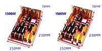 15LMH (1500W) (НЧ-СЧ-ВЧ) 600-1800Гц, фото 1