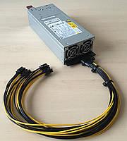 Блок питания серверный 1000W для Baikal Giant+ и других Asic