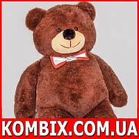 Плюшевый мишка, медведь 110 см - бурый