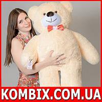 Плюшевый мишка, медведь 110 см - бежевый