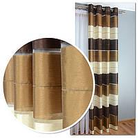 Декоративная штора на люверсах для гостиной и комнаты в полоску, тёмно-коричневый, коричневый и молочный