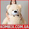 Плюшевый мишка, медведь 130 см - бежевый