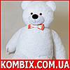 Плюшевый мишка, медведь 160 см - белый