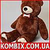 Плюшевый мишка, медведь 160 см - бурый
