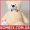 Плюшевый мишка, медведь 160 см - бежевый