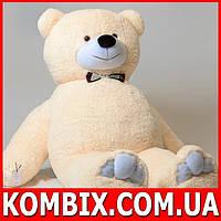 Плюшевый мишка, медведь 2 метра - бежевый
