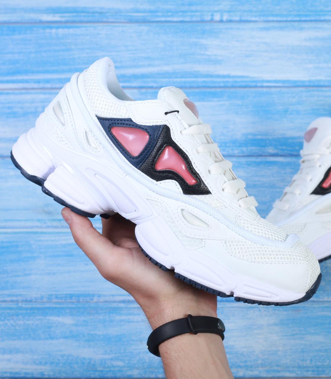 Женские кроссовки Adidas Raf Simons Ozweego 2
