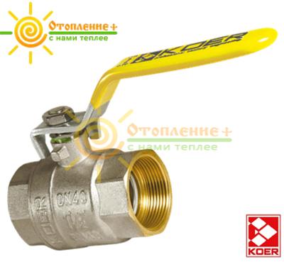 Кран шаровый Koer газовый 1 ГГР