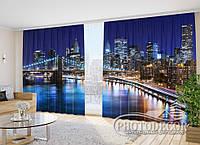 """Фото Шторы в зал """"Манхэттенский мост"""" 2,7м*3,5м (2 половинки по 1,75м), тесьма"""