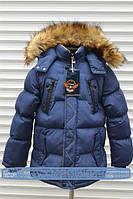 Куртка зимняя на холлофайбере для мальчиков