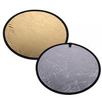 Круглый рефлектор Godox 100см 2-в-1