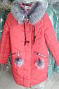 Зимняя женская удлиненная куртка Helena на силиконе с меховыми помпонами Р-ры 40- 54 Красный и изумрудный цвет, фото 4