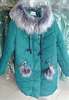 Зимняя женская удлиненная куртка пальто Helena на силиконе с меховыми помпонами Размеры 40- 54 Новинка!