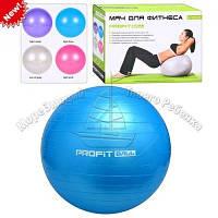 Мяч для фитнеса-45см M 0893 U/R 4 цвета, 550г, в кор-ке, 23-17-8см