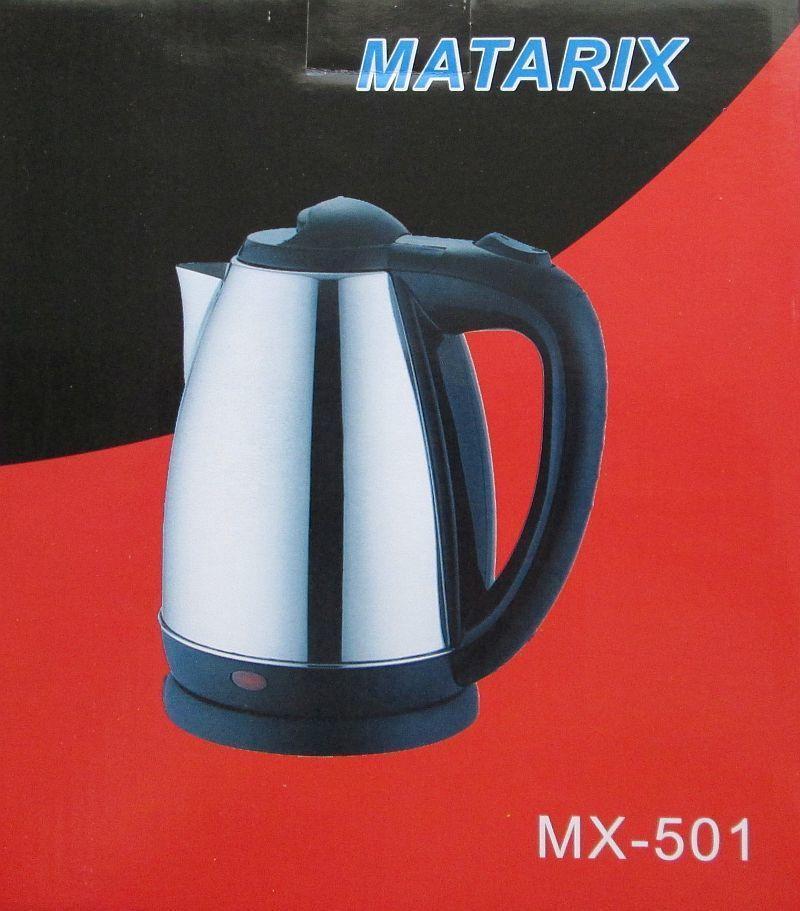 Электрический чайник Matarix Mx-501, 1800Вт