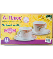 Набор чайный (12 предметов) A-Plus, арт. 1860