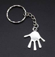 Брелок у вигляді руки (розкрита долоня) метал SKU0000823, фото 1