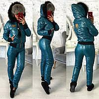 Женский костюм (42,44,46) — Синтепон 200 от компании Discounter.top