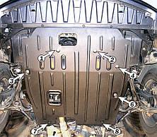 Защита двигателя Honda Accord (2002-2007) Полигон-Авто