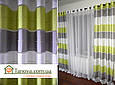 Готовые шторы на люверсах для гостиной и комнаты в полоску, серый, салатовый и молочные, фото 2