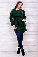 Женское пальто (42-44,46-48,50-52,54-56,58-60) — кашемир от компании Discounter.top
