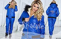 Женский лыжный костюм (42,44,46,48,50,52) — плащовка синтепон 200 от компании Discounter.top 46