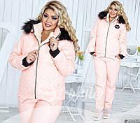 Женский лыжный костюм (42,44,46,48,50,52) — плащовка синтепон 200 от компании Discounter.top 50