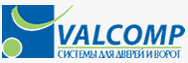 Valcomp (Польша)