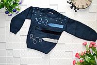 Вязаный свитер на 3 года