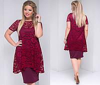 Платье (48,50,52,54) — гипюр+трикотаж  от компании Discounter.top