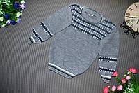 Вязаный свитер на 3,4,5 лет