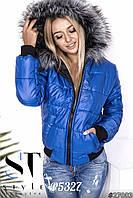 Женская куртка (42, 44, 46, 48) — Синтепон 150 и овчина, эко мех от компании Discounter.top