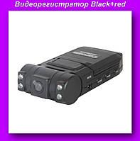 Видеорегистратор Black+red,Видеорегистратор в авто