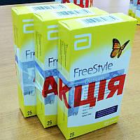 Акционный набор! Тест-полоски FreeStyle Optium (ФриСтайл Оптиум), 3х25 шт.