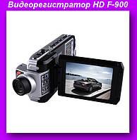 Видеорегистратор HDMI DOD HD F-900 с джостиком,Видеорегистратор в авто