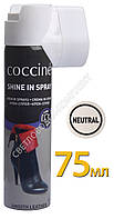 Крем-спрей для придания обуви блеска Coccine Shine in spray 75 мл, бесцветный