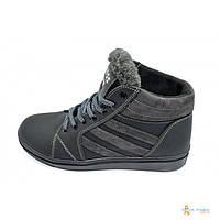 Кроссовки зимние на меху подростковые Stael 34 Cross Fit Black Gray