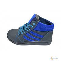 Кроссовки зимние на меху подростковые Stael 34 Cross Fit Blue