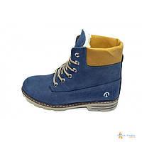 Ботинки зимние на меху подростковые Stael T1 Blue