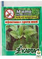 """Таблетки от моли и для ароматизации воздуха """"Мята"""" 10шт"""