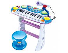 Пианино 7235BLUE на подставке (стул, микрофон)