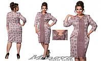 Платье (50,52,54,56,58) — ангора купить оптом и в розницу в одессе  7км