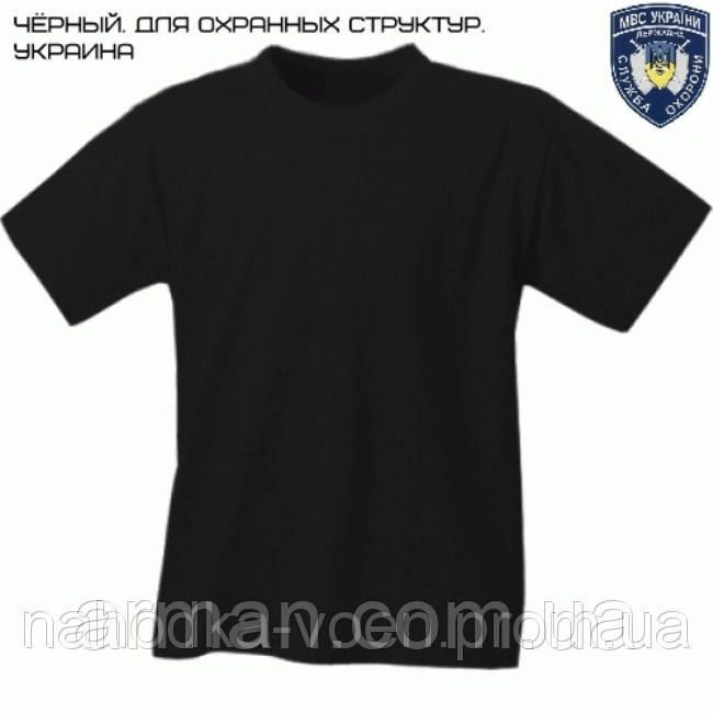 Футболка однотонная. Чёрная (Украина)