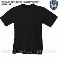 Футболка однотонная. Чёрная (Украина), фото 1