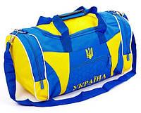 Сумка тренировочная для экипировки UKRAINE CHAMPION сине-желтая UA-5517