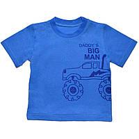 Детская футболка  (Синий, джип)