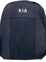 Чехлы на сидения Kia Cerato 2009-2013 (Prestige)
